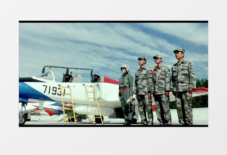 空军部队背景视频素材