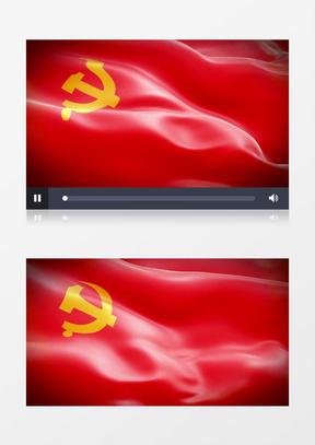 红色党旗随风飘扬背景中美亚洲欧美综合在线素材
