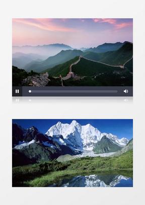 山川河流壮丽祖国背景中美亚洲欧美综合在线素材