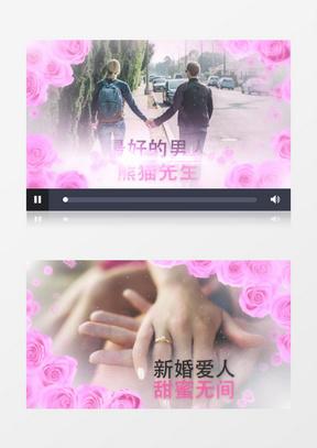 浪漫爱情婚礼片头五色片头AE模板
