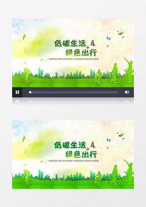 绿色环保公益片头爱护环境片头AE模板