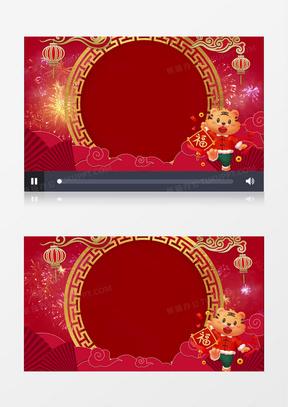 2022红色中国风虎年春节拜年新年祝福AE中美亚洲欧美综合在线模板