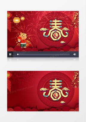红色喜庆风新年春节虎年片头中美亚洲欧美综合在线AE模板