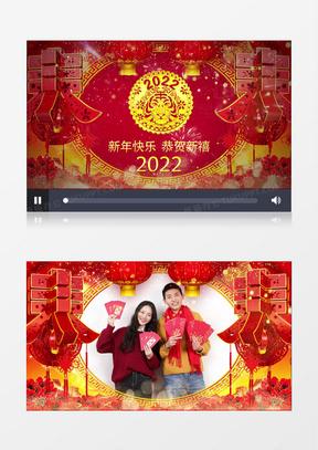 喜庆春节虎年大气拜年中美亚洲欧美综合在线AE模板
