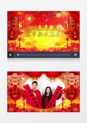2022虎年新年元旦春节中国结拜年祝福中美亚洲欧美综合在线