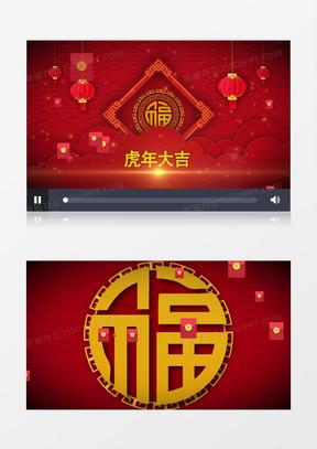 红色喜庆欢庆虎年春节片头AE模板