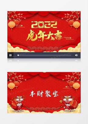 2022手机快闪虎年拜年春节祝福中美亚洲欧美综合在线片头中美亚洲欧美综合在线ae模板横版