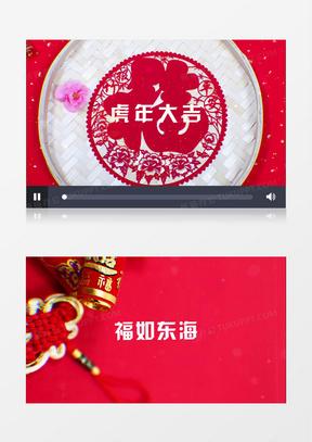 喜庆虎年春节拜年祝福节奏感快闪AE模板