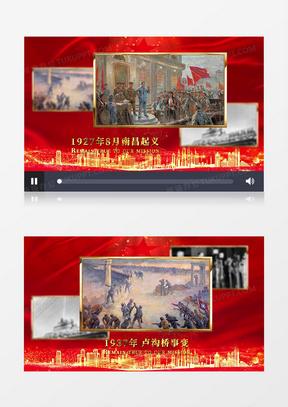 建党100周年党史百年征程图文AE模板