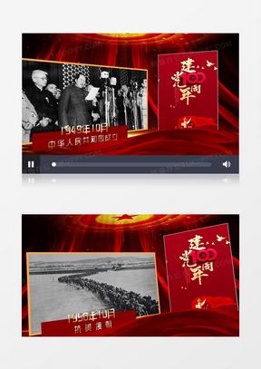 党政建党大气图文展示100周年大事件AE模板