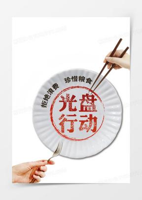 cd封套模板_【光盘】图片素材_光盘设计模板下载_熊猫办公