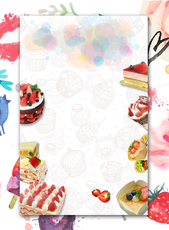 制作小甜品和蛋糕视频_小清新简约甜品店菜单广告海报背景素材背景图片素材免费下载 ...