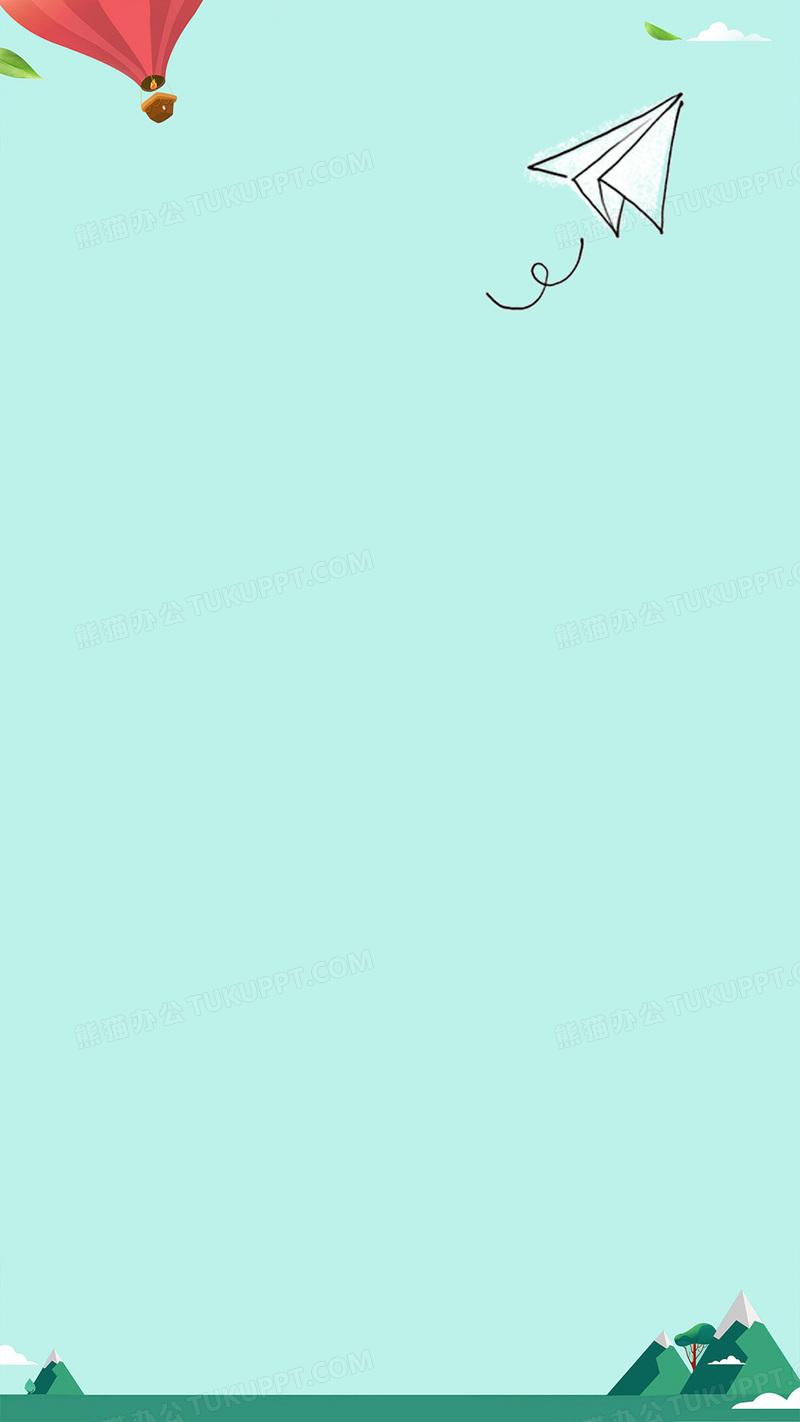 怎么下载qq音速_淡蓝色ppt模板下载_ppt模板下载淡雅_ppt模板下载背景_ppt免费模板下载