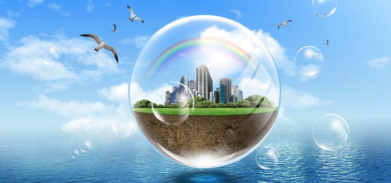 爱护环境的公益广告_保护环境公益广告蓝色海报背景背景图片素材免费下载_广告背景 ...