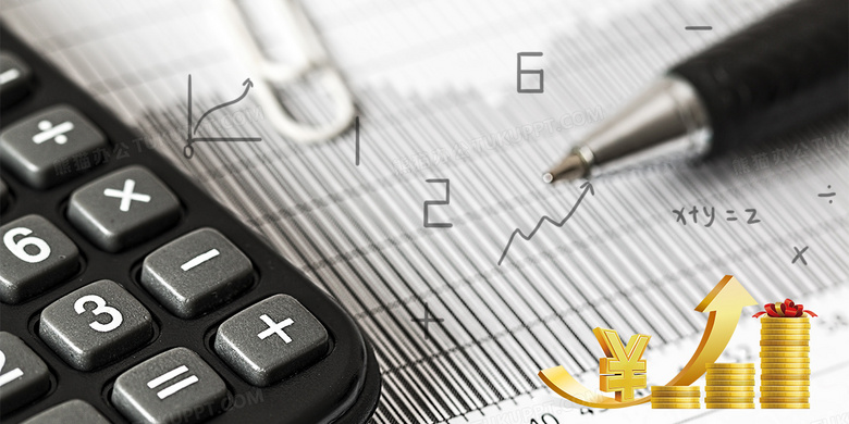 商业会计金融摄影图合成创意背景背景图片素材免费下载_金融背景_1200*600像素_【熊猫办公】