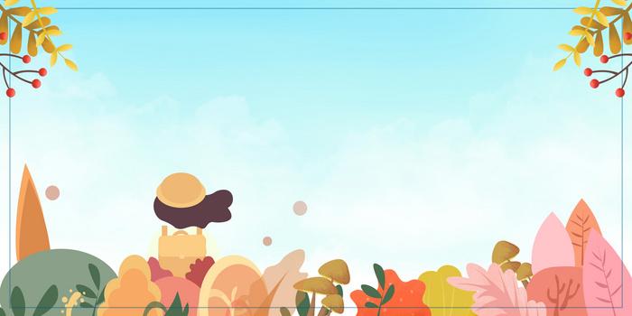 学生大会手绘图_秋游九寨PNG图片素材免费下载_秋游PNG_1107*738像素_【熊猫办公】