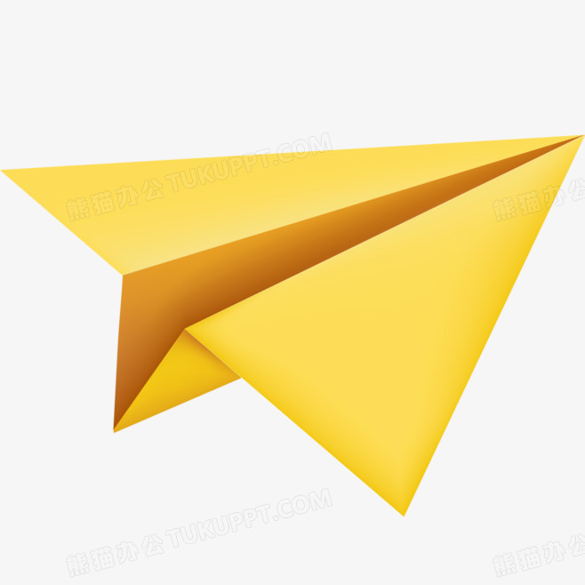 纸飞机黄色纸飞机