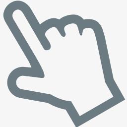 手指针web Grey Iconspng图片素材免费下载 手指png 256 256像素 熊猫办公