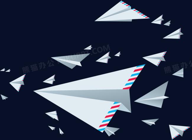卡通纸飞机飞机