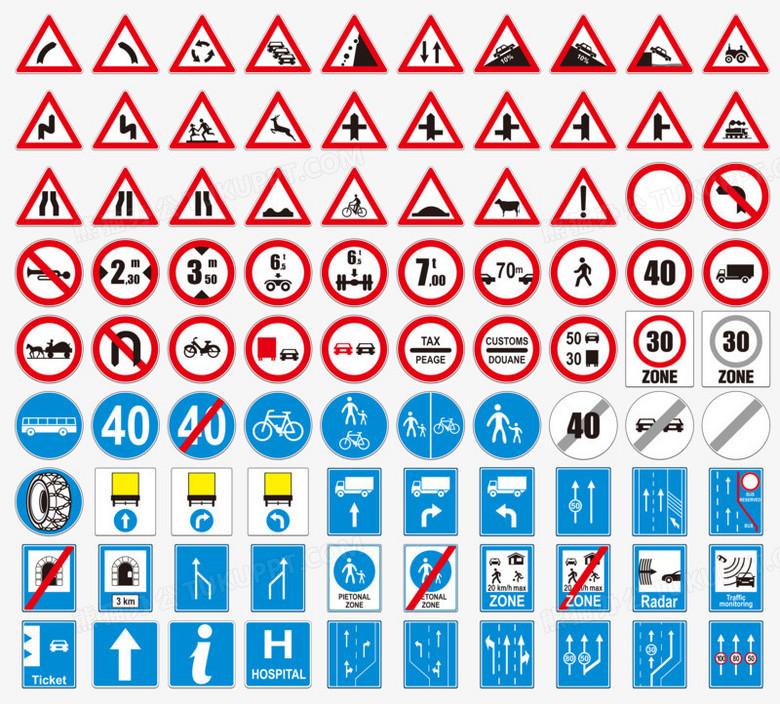 矢量安全警示牌png图片素材免费下载警示牌png104929467像素【熊猫办公】