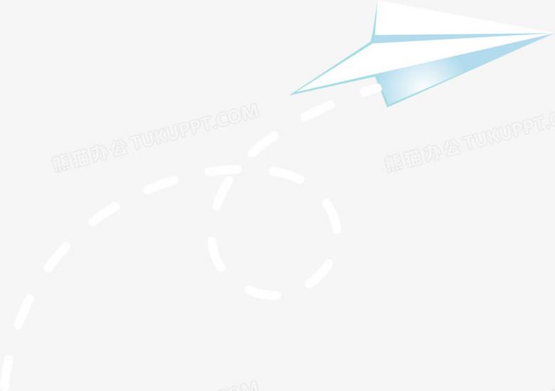 纸飞机飞行路线