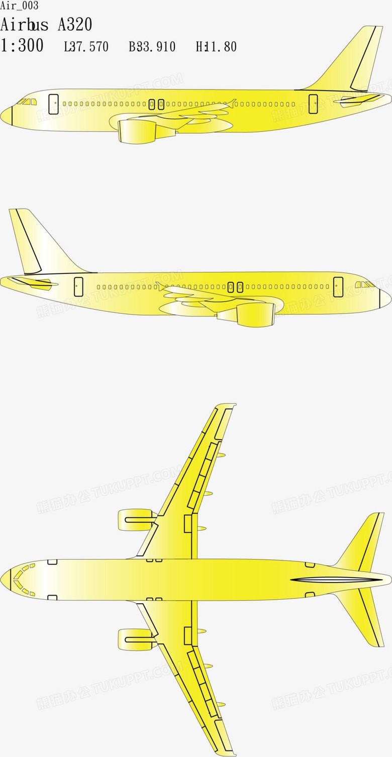 矢量飞机36-3