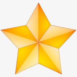 五角星图标png图片素材免费下载 五角星图标png 256 256像素 熊猫办公