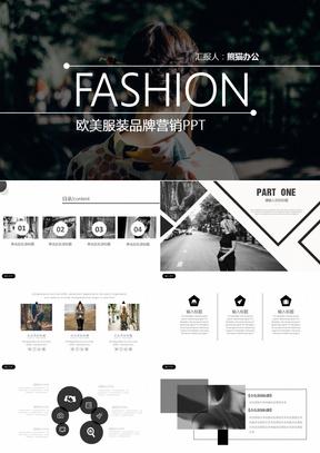 服装品牌授权书模板_足球比赛运动营销PPT模板下载_运动PPT_【熊猫办公】
