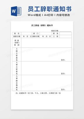 家暴离婚起诉书_交通肇事(民事)起诉状Word模板下载_起诉状_【熊猫办公】