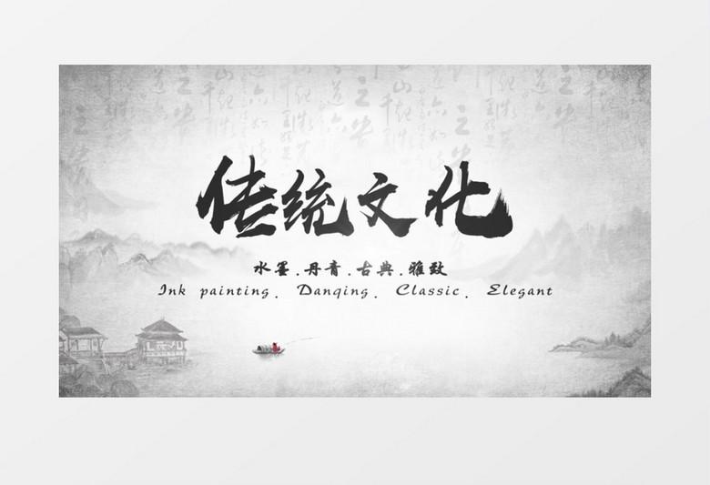 中国风水墨粒子文字消散开场片头AE模板
