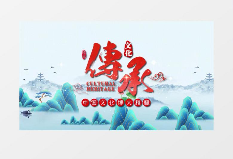 国潮风中国传统文化水墨图文展示AE模板