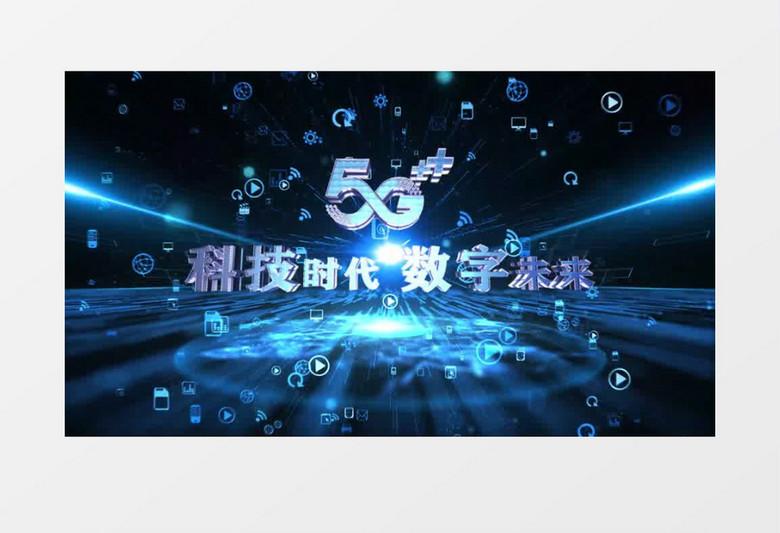 E3D三维5G科技企业倒计时ae模板