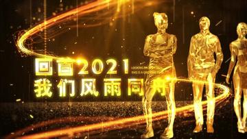 2022年震撼金色年会文字大气开场片头AE模板