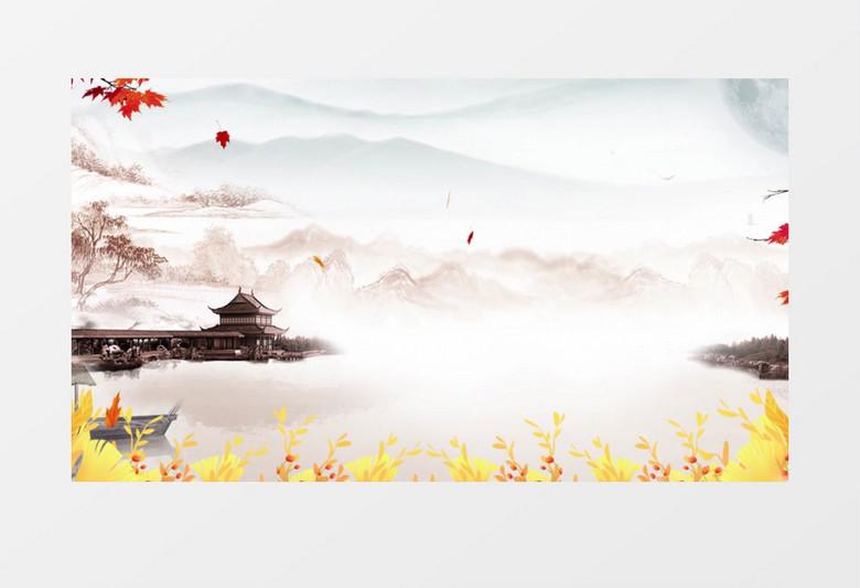 秋天秋分中国风片头片尾AE模板