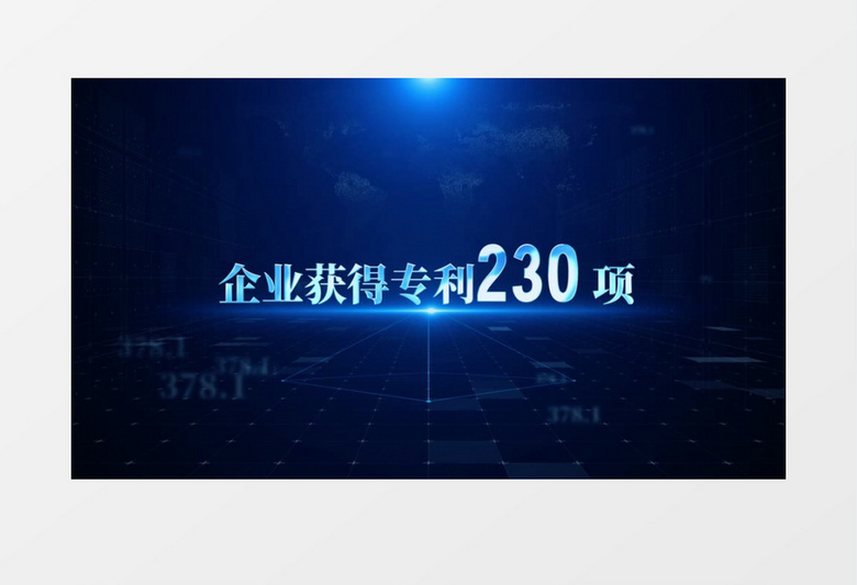 蓝色科技企业数据宣传AE模板